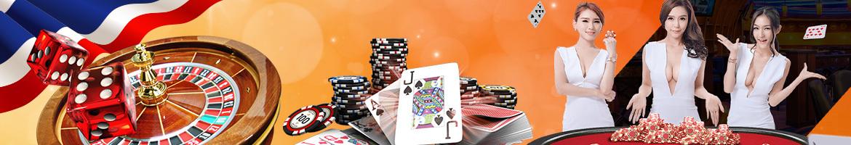 คาสิโน ออนไลน์ online casino thailand
